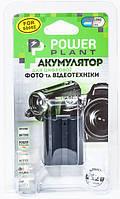 Aккумулятор PowerPlant Panasonic S006E [sppp]
