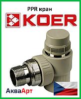 Koer ппр  кран термостатический угловой 20x1/2