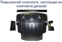 Защита топливного бака MERCEDES-BENZ Sprinter 906 315CDI 906 кузов *(на 79 литр.) с 2006 по наст. время