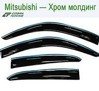 "Mitsubishi Pajero Sport 2016 ""EuroStandard""Хром Молдинг — ветровики/дефлекторы окон (комплект)"