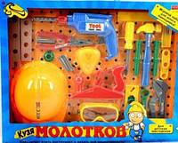 Набор инструментов для мальчика, набор мальчику, игровой набор, для мальчика, слесарный инструмент, плотник