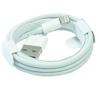 Lightning кабель для Iphone (Кабель Apple iPhone7 Box)