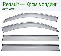 "Renault Fluence Sd 2010 ""EuroStandard"" Хром Молдинг — ветровики/дефлекторы окон (комплект)"