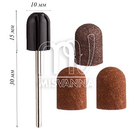 Насадка колпачок с резиновой основой Master Professional абразивность 80, 100,180 размер 10х15 мм, фото 2