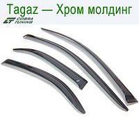 Tagaz Tager 3d 2008 Хром Молдинг — ветровики/дефлекторы окон (комплект)