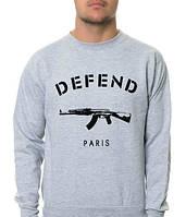 Свитшот Defend Paris серый с логотипом, унисекс (мужской, женский, детский)