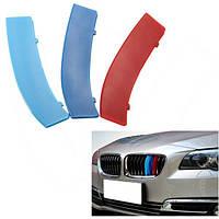 М цвета м стиль пряжки клип для BMW 3-й серии 11-бар передняя решетка гриль почки