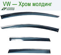 "VW Golf Plus 5d 2004 ""EuroStandard""Хром Молдинг — ветровики/дефлекторы окон (комплект)"