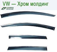 VW Passat B6 Sd 2006/Passat B7 Sd 2010 Хром Молдинг — ветровики/дефлекторы окон (комплект)