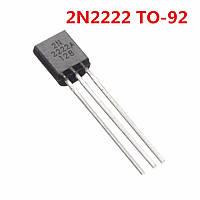 40V 0.8A Транзисторы 2N2222 2n2222a к-92 для переключения высокоскоростного