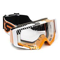 Мотокросс Шлем Очки Спортивные лыжи Windproof Очки Eyewear For Мотор Bike Off Road внедорожник
