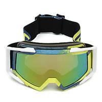 Мотокросс шлем очки спортивный ветрозащитный защитный Очки очки для Мотор велосипед вне дороги внедорожник