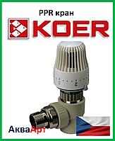 Koer ппр  кран термостатический с термоголовкой угловой 25x3/4