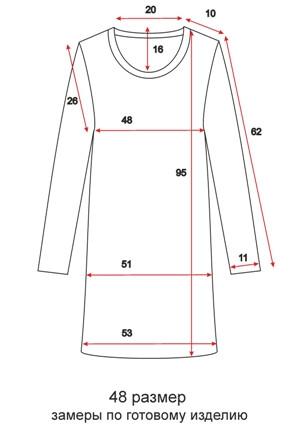 трикотажное платье с разрезами - 48 размер - чертеж