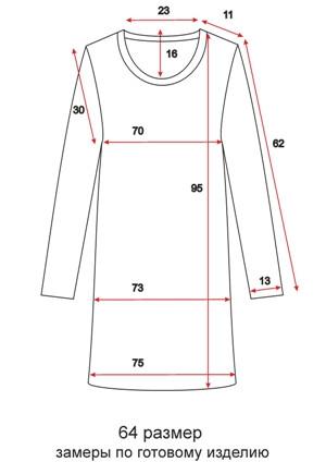 Платье с вырезом прямой рукав - 64 размер - чертеж