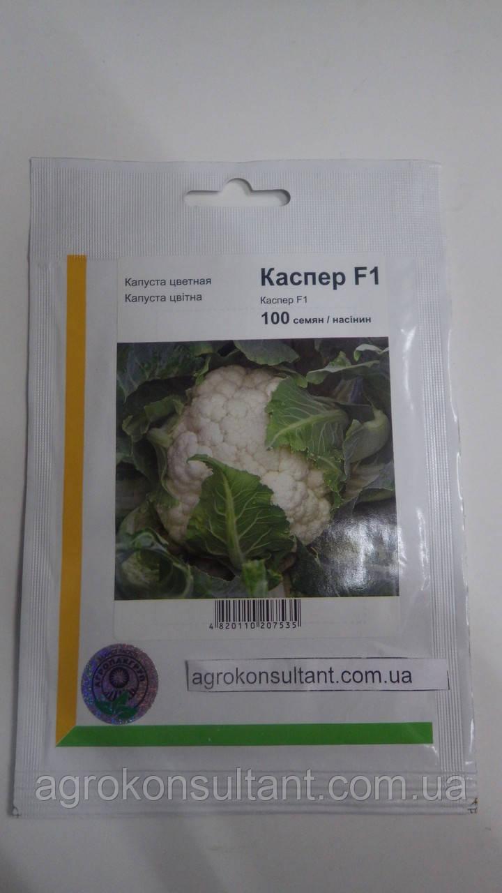 Семена капусты Каспер F1 (Rijk Zwaan), 100 семян — средне-поздняя (100 дней), цветная