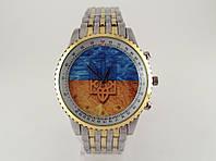 Часы мужские с Гербом Украины цвет серебро с золотом, стальной браслет, фото 1