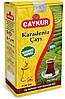 Чай мелколистовой Caykur Karadeniiz Cay 1000г