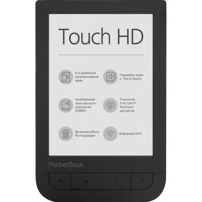 Электронная книга PocketBook 631 Touch HD 2, Dark Brown (PB631-2-X-CIS