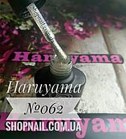 Гель-лак Haruyama №062 (белое золото), 8 мл