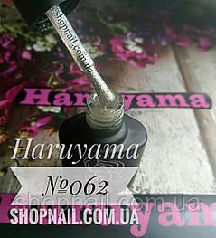Гель-лак Haruyama №062 (белое золото), 8 мл, фото 2