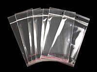 Пакеты для вакуум-упаковочной машины гладкие 100 штук 100mk 30х20 см  Orved