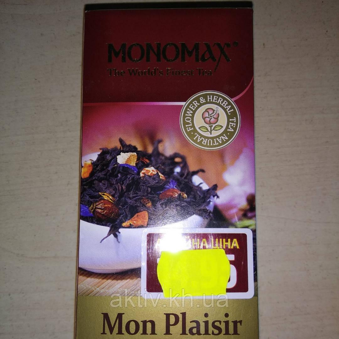 Мономах Mon Plaisir 25 пакетов