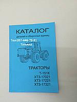 Каталог Т-151 К
