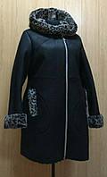 Женская дубленка с мехом эко-каракуль