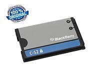 Аккумулятор батарея для Blackberry Curve 8520 / Curve 3G 9300 оригинал