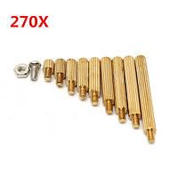 Suleve ™ M2BT1 M2 Male-Female Brass Колонка круглая резьба тупиков Spacer Столб для 270pcs совета PCB