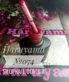 Гель-лак Haruyama №074 (красный с блестками), 8 мл, фото 2