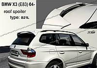 СПОЙЛЕР BMW X3 E83 STYLLA
