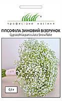 Семена Гипсофила многолетняя Зимний Узор  0,1 грамма Hem Zaden
