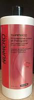 Шампунь для защиты цвета волос с экстрактом граната 1000мл numero brelil