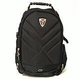 Рюкзак для ноутбука swissgear 35 л, фото 3