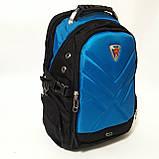 Рюкзак для ноутбука swissgear 35 л, фото 2