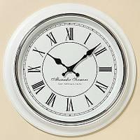 Часы Yella белые от производителя