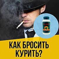 EASYnoSMOKE (Изи Ноу Смок) - концентрат против курения, фото 1
