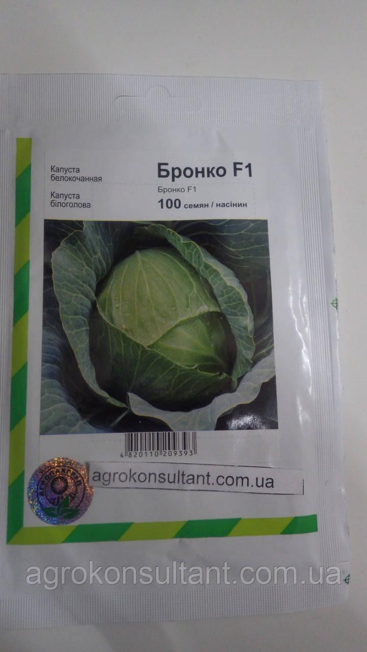 Семена капусты Бронко F1 (Бейо/Bejo, 100 семян — средне-поздняя (80 дней), белокочанная