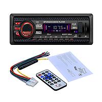 12v стерео FM-радио mp3 аудио плеер USB / SD / AUX / APE / FLAC автомобильной электроники сабвуфер тире fmaux