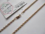 Золотая цепочка Б/У плетение ЖГУТИК - 6.09 г. 52 см. Золото 585 пробы, фото 2