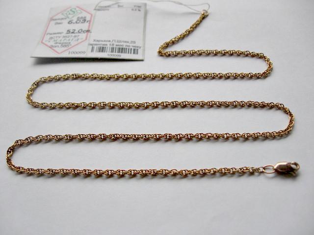 Золотая цепочка Б/У плетение ЖГУТИК - 6.09 г. 52 см. Золото 585 пробы