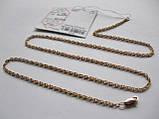 Золотая цепочка Б/У плетение ЖГУТИК - 6.09 г. 52 см. Золото 585 пробы, фото 4
