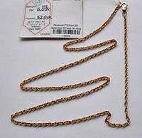 Золотая цепочка плетение ЖГУТИК - 6.09 г. 52 см. Золото 585 пробы