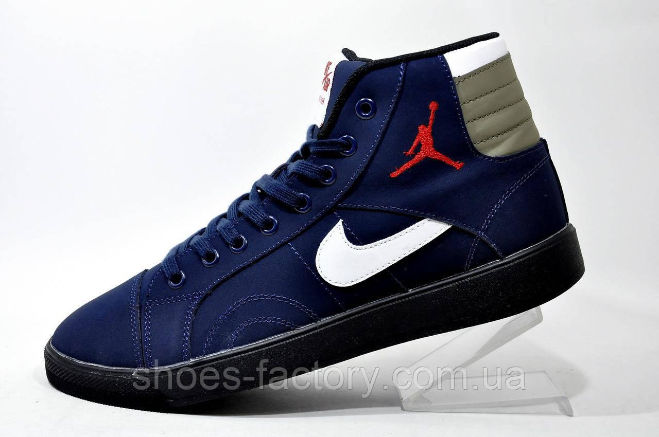 Мужские Кроссовки в Стиле Nike Air Jordan Sky High Retro, Dark Blue ... a58ed075fc3