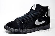 Мужские Кроссовки в стиле Nike Air Jordan Sky High Retro, Black, фото 2 61f5bf76dd8