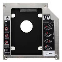 Второй 9.5-миллиметровый отсек для адаптера для жестких дисков SATA для SSD-накопителя для Apple MacBook Pro A1278 A1286 A1297