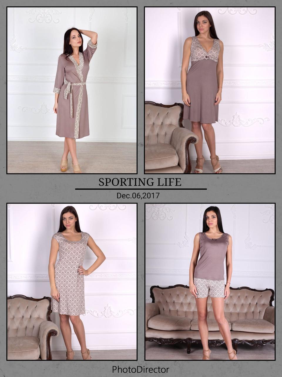 97e4379117b9 Шикарная коллекция домашней одежды из вискозы