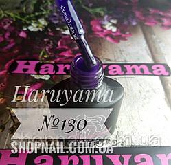 Гель-лак Haruyama №130 (сине-фиолетовый), 8 мл, фото 2